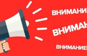 Открытие филиала в Краснодарском крае