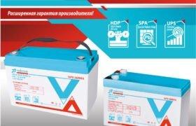 Обновленная серия High Rate аккумуляторов Vektor Energy!